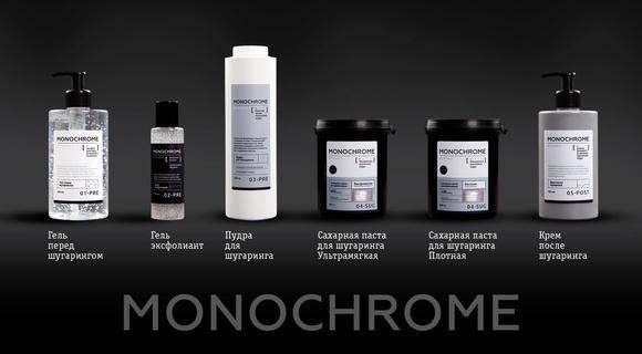 серия Monochrome